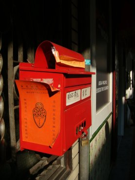 Singapore mailbox